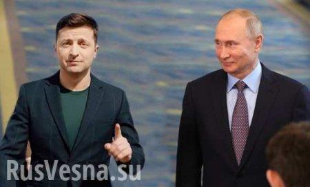Зеленский заявил о необходимости диалога с Путиным (ВИДЕО)