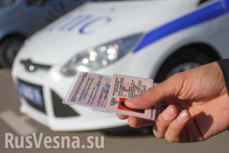 В России изменится порядок экзамена на водительские права