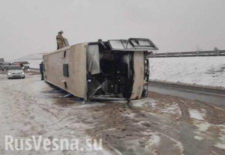 Украинский автобус перевернулся на трассе подВоронежем (ФОТО)