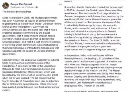 Украинский скандал в Канаде: студенты требуют уволить преподавателя