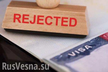 Визовая война: США не разрешили въезд делегации российских чиновников и пре ...