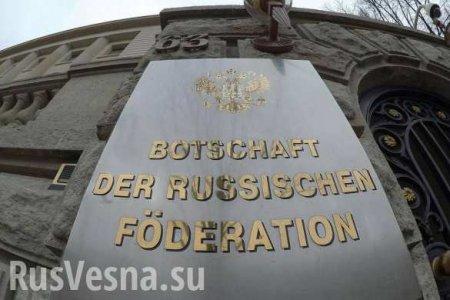Германия высылает двух сотрудников посольства России— Меркель выступила сзаявлением