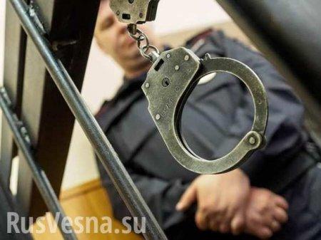 СБУ заявила о задержании члена «Единой России» (ВИДЕО)