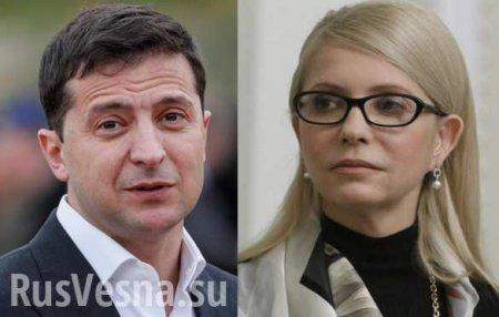 Такого фашизма на Украине ещё не было: Тимошенко обратилась к Зеленскому с  ...