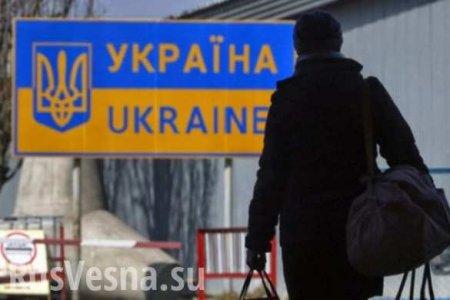 Украинский премьер назвал дату запуска программы по возвращению заробитчан