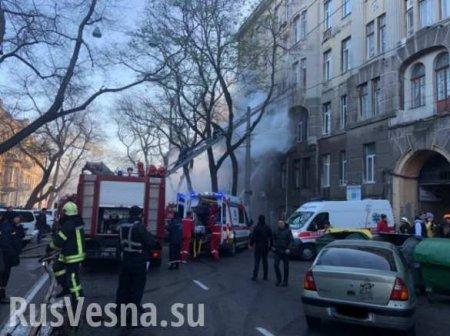 14 пропавших без вести, число жертв увеличится: итоги страшного пожара в колледже Одессы (ФОТО)