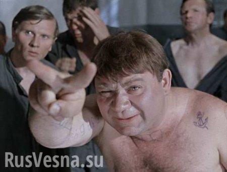 Геращенко обещает ликвидировать наУкраине «воров взаконе»