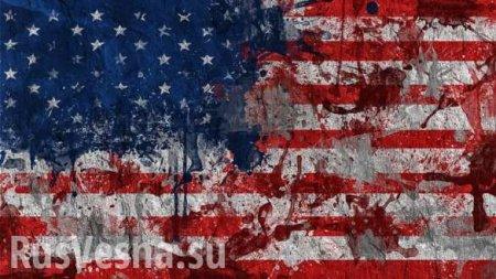 Запомощь впоимке россиянина СШАназначили крупнейшую вистории награду