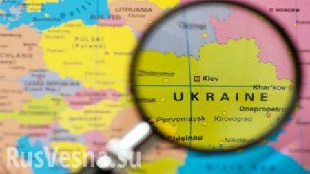 Великоукраинцы смертельно надоели Европе, или В чём беда нынешней Украины