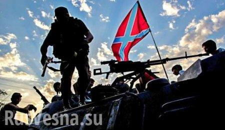 Зеленский придумал для ДНР и ЛНР «муниципальную стражу»