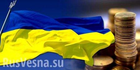 Украина не выполнила обязательства для получения помощи, — Еврокомиссия