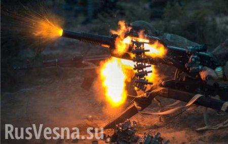 День ВСУ прошёл удачно: уничтоженная техника, оружие и огонь по побратимам за воду в бане — сводка сДонбасса