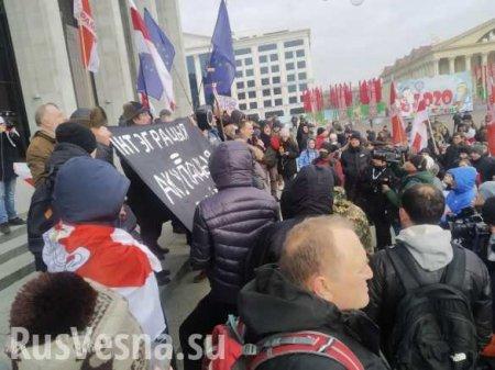 В Белоруссии проходят акции против интеграции с Россией (ФОТО, ПРЯМАЯ ТРАНС ...