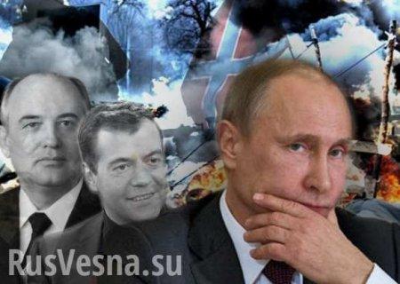 Сверхмягкий приговор по«Московскому делу»: дальше только Горбачев икапитуляция? —мнение