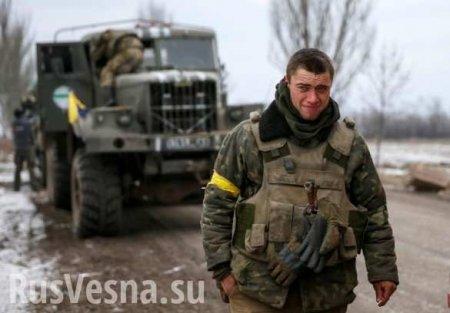 ВСУ на Донбассе «атакуют себя биологическим оружием»: бригада на карантине  ...