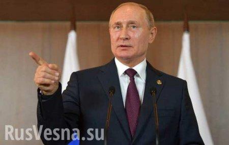 Путин везёт вПариж «грузинский сценарий» инепойдёт нинаодну уступку Украине, — СМИ