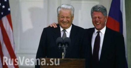 Эксперт обвинил администрацию Ельцина в неприсоединении Крыма и Донбасса (ВИДЕО)