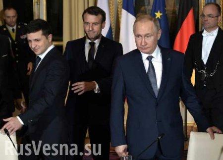 Зеленский подвёл неожиданный итог переговорам с Путиным по Донбассу