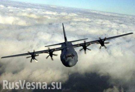 Военно-транспортный самолёт «Геркулес» исчез с радаров по пути в Антарктику
