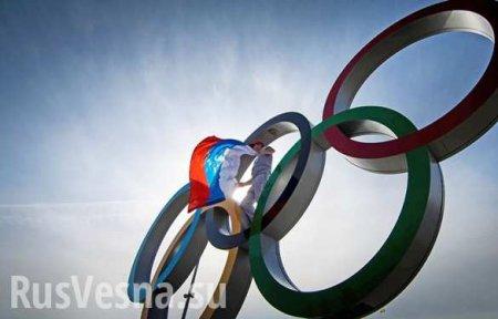 «Мелодия итряпка», — журналистка изСША обозвала российскую символику из-за допинг-скандала