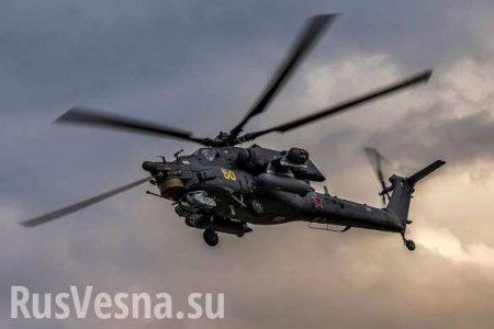 СРОЧНО: Вертолёт Ми-28разбился вКраснодарском крае