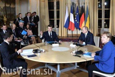 В Кремле прокомментировали подделку Киевом коммюнике «нормандского саммита»