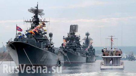 В Штатах составили рейтинг ВМФ: у России неожиданное место