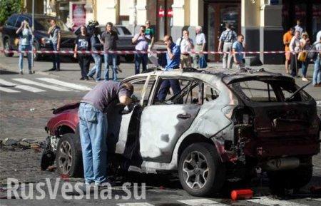 Похитить детей иобстрелять Киев: ВМВД Украины рассказали опланах обвиняе ...