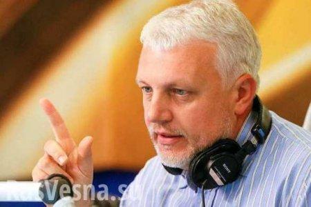 В украинской полиции рассказали, как вышли на убийц Шеремета (ФОТО)