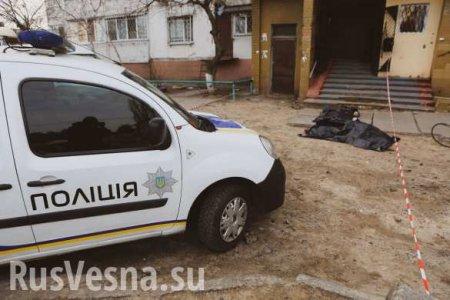 Дикий, дикий Киев: умелые убийцы заливают кровью столицу Украины (ФОТО)