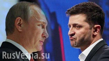 Зеленский: Путин дважды пугал резнёй как вСребренице, мыемуответили