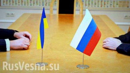 ВКрыму ждут улучшения отношений России иУкраины