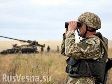 ВСУ вернулись на оставленные позиции на участке разведения — заявление Арми ...