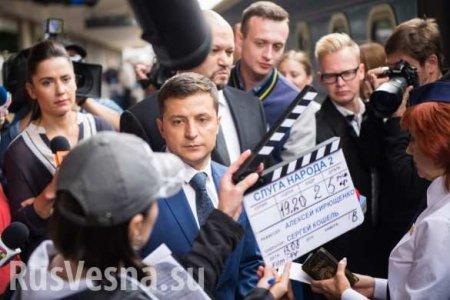 Зеленский прокомментировал отмену сериала «Слуга народа» в России (ВИДЕО)