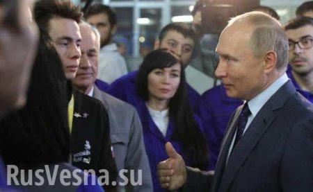 Путин рассказал о самом важном для него событии в 2020 году (ФОТО, ВИДЕО)