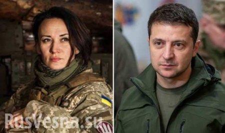 Дотого как«всех утопят вкрови»: Маруся Зверобой хочет встретиться сЗеле ...