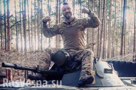 Третий арестованный по делу Шеремета: «атошник» и автор гимна украинского с ...