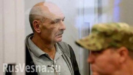 Главный свидетель посбитому надДонбассом «Боингу» рассказал освоих злокл ...