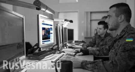 Как устроены информационные войска Украины