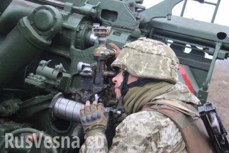 Донбасс: Переброшенная для борьбы с нацистами нацгвардия начала терять бойц ...
