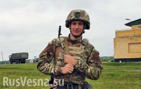 Экс-боец спецназа ГРУ, погибший, защищая прохожих от толпы подонков, стал человеком года в родном городе (ФОТО)
