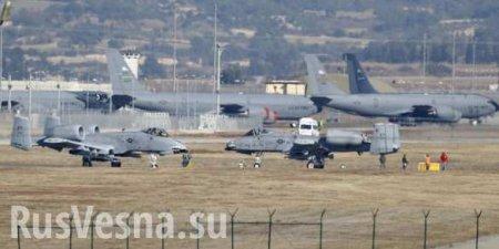 США хотят обсудить с Турцией планы закрытия базы Инджирлик