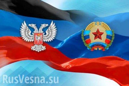 ВАЖНО: Главы Республик Донбасса сделали заявление о судьбе интеграции с Рос ...