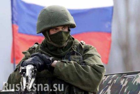 В Генштабе РФ ожидают военного конфликта, но не полномасштабную войну