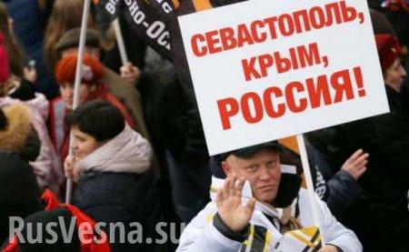 В Крыму оценили желание Зеленского «лишить» Севастополь спецстатуса