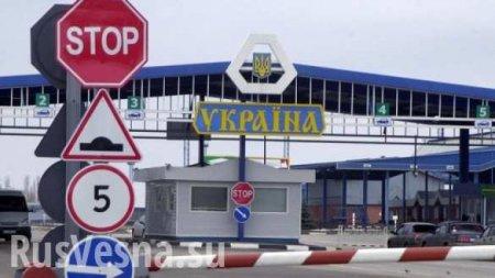СРОЧНО: Украина закрывает границу с Россией для тех, у кого нет загранпаспо ...