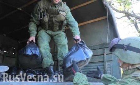 Армия ДНР прибыла в прифронтовые посёлки с особой миссией (ВИДЕО)