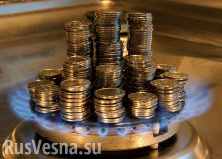 Украинцам пообещали снижение цены нагаз
