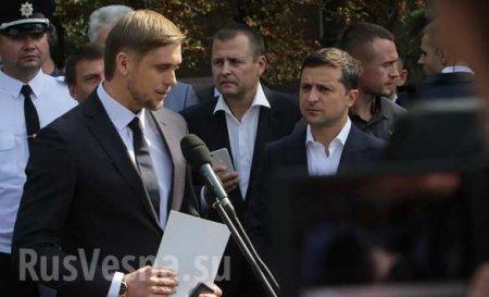 Глава Днепропетровской области оказался героем российского телешоу «Давай поженимся» (ВИДЕО)