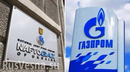 ВАЖНО: «Газпром» раскрыл детали газового договора с Украиной
